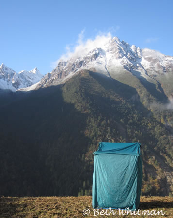 Pit Toilet at Camp Laya - best view in town