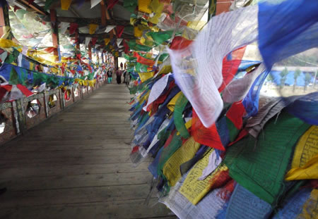 Bridge with Prayer Flags Bhutan