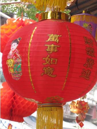 Lantern in Hanoi