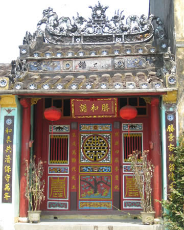 Vietnam doorway