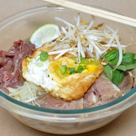 Unique Pho Option