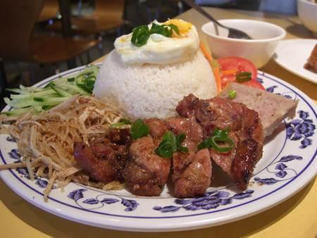 Broken Rice with Pork and Veggies