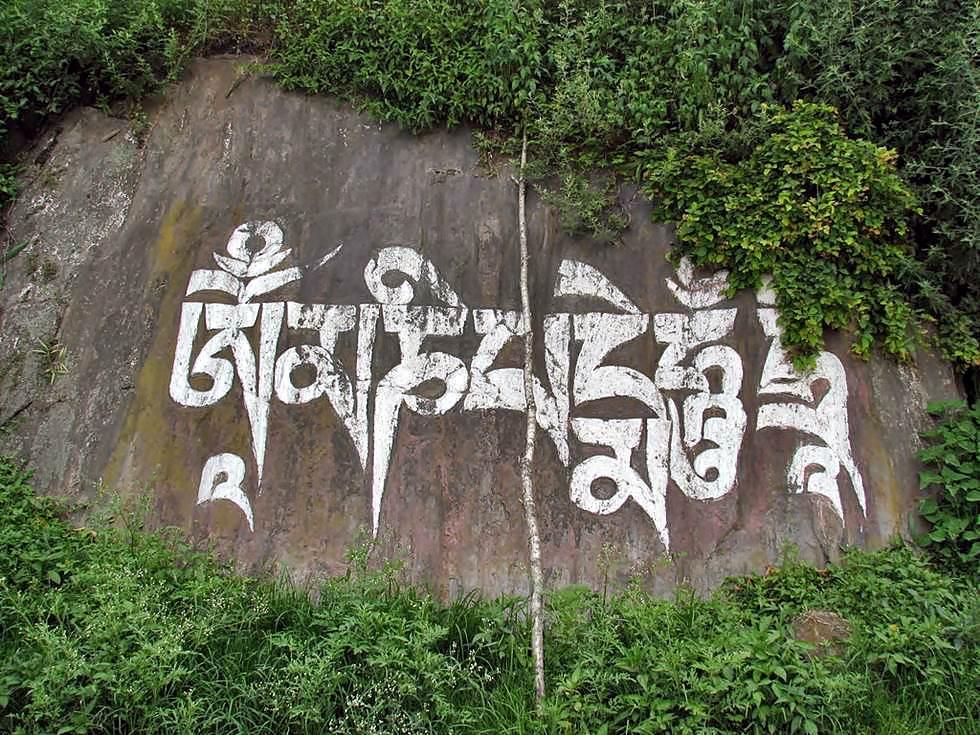 Dzongkha