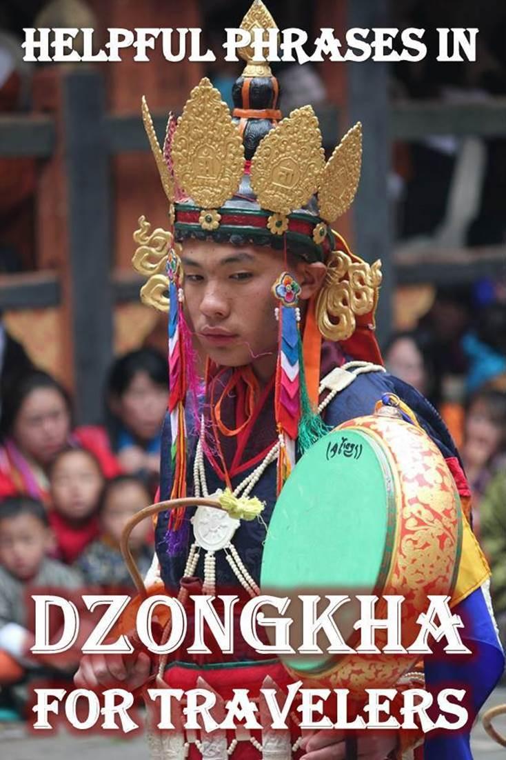 Tshechu Dancer